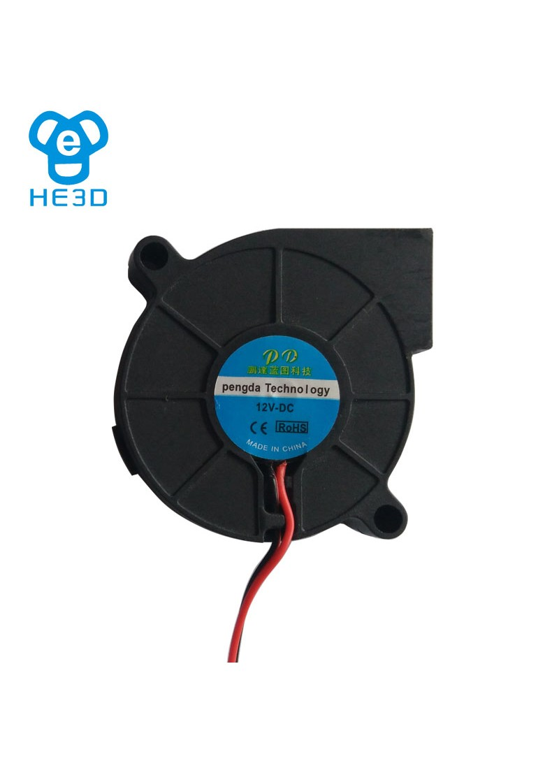 2Pcs HE3D 3D printer accessory  DC 12V  turbo cooling fan , better printing